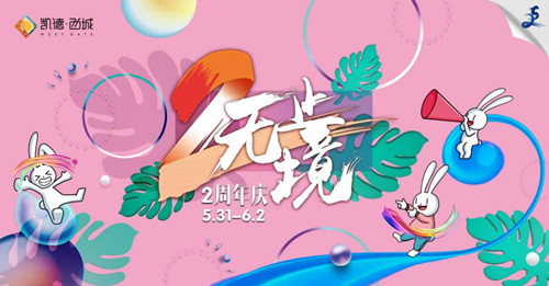 """""""熊出没""""全国首展六一登陆江城"""